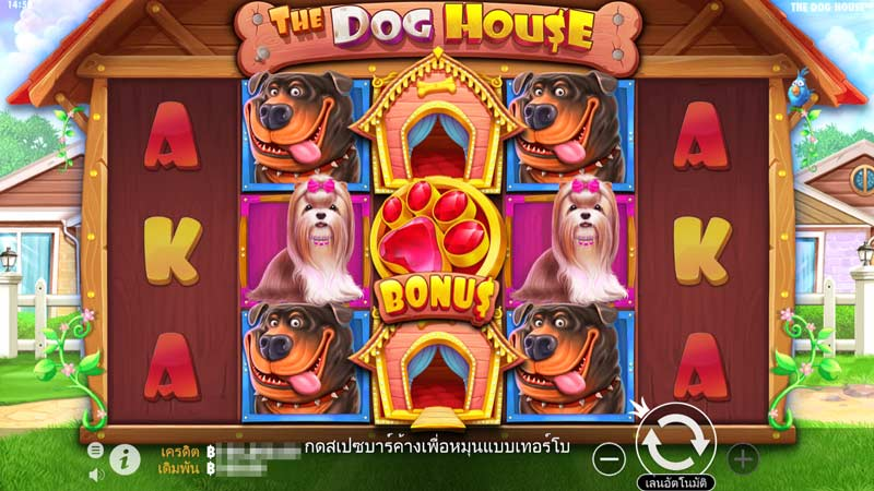 The Dog House Megaways เกมสล็อต
